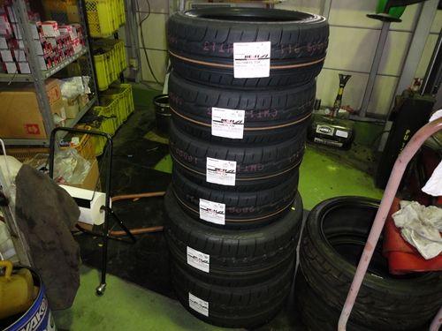 tire-1_R.JPG
