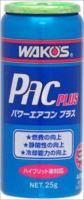 PAC-PLUS_R.jpg